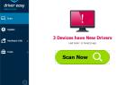 Как обновить драйверы Atheros Wifi в Windows 10