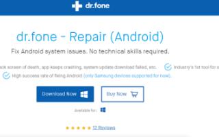 Android застрял на загрузочном экране загрузки логотипа — что делать