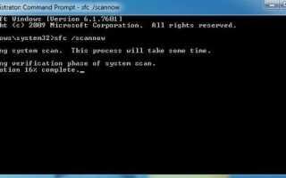 Что делать, если ваша панель задач Windows 10 не работает