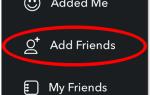 Как добавить лучших друзей на Snapchat