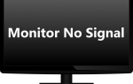 | Монитор Нет сигнала | Быстро и легко!