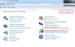 0x80070057 Ошибка в Центре обновления Windows
