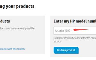 Бесплатно скачать драйвер принтера HP Laserjet для Windows 7