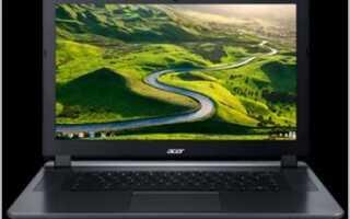 Как восстановить заводские настройки ноутбука Acer — шаг за шагом