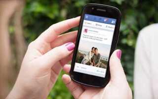 Приложения на Facebook знают больше, чем вы думаете