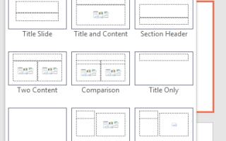 Как объединить файлы Powerpoint в один файл