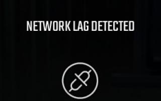FIX Network Lag Обнаружена ошибка PUBG