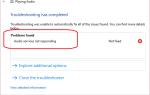 Лучшие исправления для служб Audio, не отвечающих Windows 10
