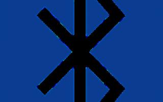 Загрузка и обновление драйверов для Lenovo Bluetooth для Windows 7/10 [100% Safe]