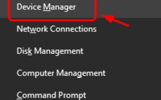 Отставание мыши, зависание, заикание в Windows 10 [Исправлено]