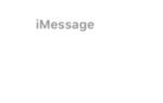 iMessages не работает