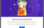 Как изменить миниатюры YouTube
