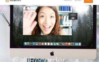 FaceTime уведомляет другого человека, если вы снимаете экран?