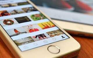 Истории из Instagram не загружаются, а круг крутится — что делать