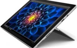 Загрузить и установить драйверы для Microsoft Surface Pro 4 в Windows