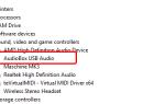 Устраните проблему с драйвером USB Presonus AudioBox легко и быстро