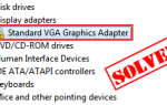 Проблемы с видео драйвером Intel в Windows 10/8/7