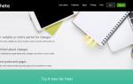 Лучшие инструменты для обнаружения изменения содержимого сайта