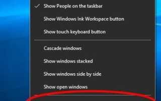 Как улучшить производительность Windows 10