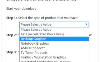 Драйверы AMD Radeon HD Graphics для Windows 10