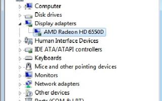 Загрузить драйверы AMD Radeon HD Graphics для Windows 7