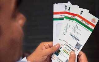 Как связать Aadhaar с картой PAN с помощью онлайн-сайта, отправив SMS до 30 июня