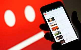 Технические советы: Как использовать YouTube для потоковой передачи музыки