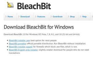 Очистите свой компьютер с помощью BleachBit