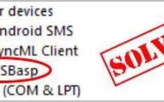 Проблемы с драйверами USBasp в Windows 10, 7 и 8.1
