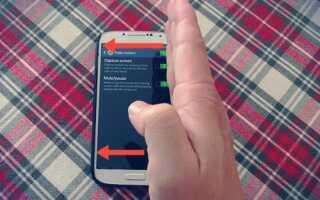 Как сделать снимок экрана на Samsung Galaxy S4?