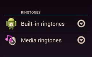 Rings Extended: выберите музыку из любой папки, чтобы стать мелодией на Android