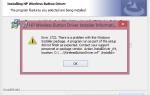 Исправлено: проблема с драйвером беспроводной кнопки HP в Windows 10