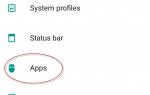 Как исправить ошибку Play Store df-dla-15