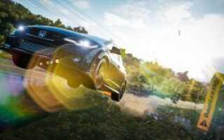 Исправлено: Forza Horizon 3 при сбое ПК