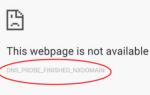 DNS_PROBE_FINISHED_NXDOMAIN (эта веб-страница недоступна)