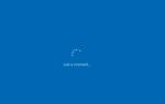 Установка Windows 10 застряла на мгновение петли [Исправлено]