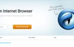 5 самых легких веб-браузеров — апрель 2019 года