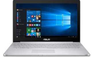 Загрузка и обновление драйверов ноутбуков ASUS