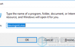 Скачать драйвер Logitech для Windows. Быстро и легко
