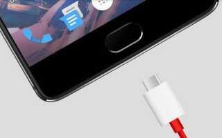 Нужно больше батареи? 6 советов, как сделать телефон дольше