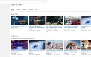 YouTube VR продолжает сбой — что делать