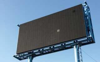 Есть ли необнаружимый рекламный блок?