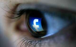 Взломан на фейсбуке? Вот что вы можете сделать