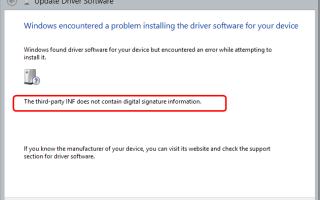 INF сторонних производителей не содержит информацию о цифровой подписи