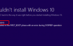 Как исправить ошибку 0xC1900101 при установке Windows 10