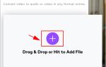 Как конвертировать WEBM в MP4 — быстро и легко