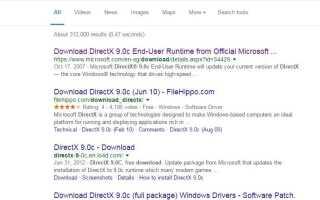 Как установить DirectX в Windows 10, 7, 8 и 8.1