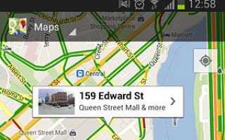 Как получить Просмотр улиц на Googles Map Android?