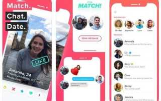 Tinder продолжает ломаться на iPhone — что делать