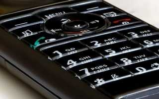 Как найти чей-то номер телефона в Интернете